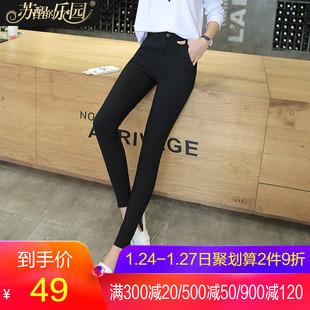 裤子女装秋2018时尚显瘦黑色紧身搭配下装长款铅笔裤