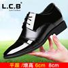 秋季增高男鞋10cm8cm 商务正装男士内增高皮鞋男 英伦尖头增高鞋