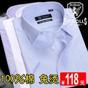 比特劳斯正装男士免烫短袖衬衫夏季男式纯棉商务衬衣工装全棉衬衫