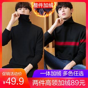 秋冬季毛衣男士针织衫高领潮2018装外套打底线衣加绒加厚
