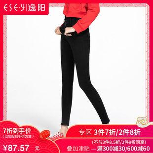逸阳女裤2018秋冬加绒牛仔小脚裤女九分高腰排扣显瘦毛边