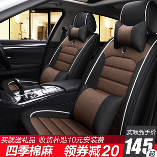 汽车坐垫四季通用全包围座套座椅套布艺小车垫坐垫套秋冬座垫