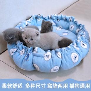 狗窝猫窝夏季狗床宠物窝比熊窝小中型窝南瓜窝垫泰迪狗窝宠物用品