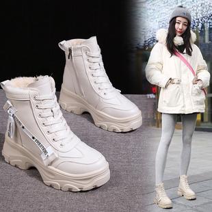 雪地靴女2018秋冬季百搭加绒瘦瘦短靴棉鞋网红厚底马丁靴
