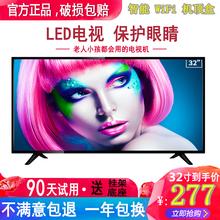 32寸液晶小电视剧机42 50 55寸一线屏智能宾馆家用卫星非二手