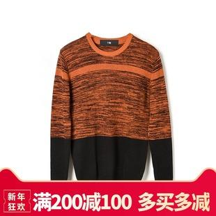 满200减100高端男装GDN8D0013彩线撞色拼接针织衫毛衣2018冬