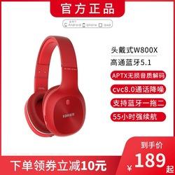 网易 云音乐W800X立体声头戴式蓝牙耳机无线运动游戏降噪耳麦