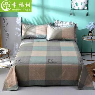 老粗布床单单件纯棉加厚 100全棉布单双人宿舍被单1.5 1.8m2米