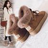雪地靴女2018短筒学生女鞋冬季一脚蹬棉鞋加绒鞋子加厚短靴子