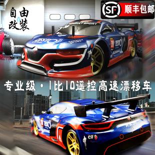 跑车超大模型赛车高速四驱漂移成人越野车玩具RC遥控车专业汽车