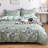 四件套床上用品北欧风被套三件套宿舍单人床单被子床品套件床单式