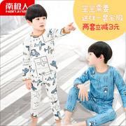 南极人儿童内衣套装婴儿纯棉秋衣裤宝宝保暖1-3岁男童中大童睡衣