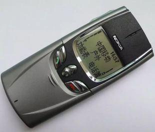 Nokia 诺基亚 8850 经典商务怀旧收藏古董尊贵下滑盖按键手机