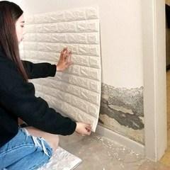 防撞贴水泥墙墙帖自贴瓷砖贴护墙板宝宝床护墙贴防撞装饰客厅儿童