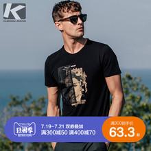 Kuegou 夏季男士短袖T恤 男印花圆领潮流上衣1578
