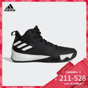 阿迪达斯EXPLOSIVE FLASH 男子团队篮球鞋CQ0426 B CQ0427