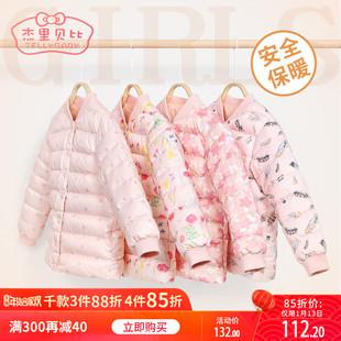 宝宝冬装1-3一岁婴儿内胆轻薄童装冬小儿童外套保暖5-6女童羽绒服