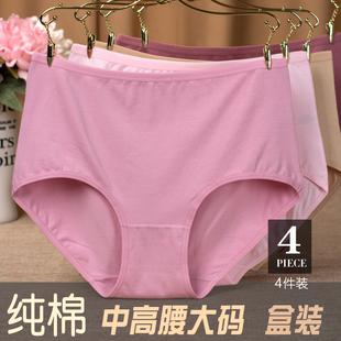 大码纯棉女士内裤女中腰高腰全棉胖mm中年妈妈款老中老年人200斤