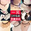 韩国简约黑色蕾丝颈带项圈女脖链饰品脖子项链短款学生锁骨链日韩