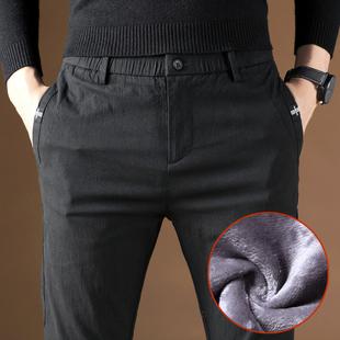 男士加绒裤子冬纯棉裤男加棉秋冬加绒加厚冬季男裤冬裤外穿厚