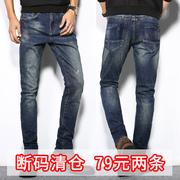 花花公子牛仔裤男春季 直筒修身韩版 高弹力青年休闲牛仔长裤