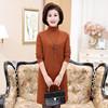 中年妈妈秋冬装羊毛打底衫中长款中老年女百搭毛衣裙子潮