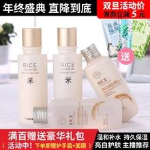 韩国The Face Shop菲诗小铺大米水乳套装滋润保湿学生补水护肤品