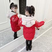 女童棉衣2018羽绒棉服小女孩冬装洋气中长款可爱外套儿童棉袄