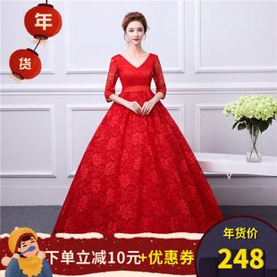 婚纱礼服2018冬季新娘结婚孕妇韩式大码显瘦红色婚纱遮肚胖mm