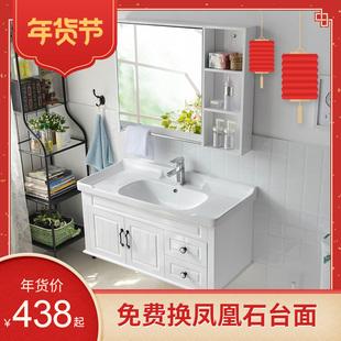 PVC浴室柜组合洗手池台盆洗脸盆卫生间现代简约落地式卫浴洗漱台