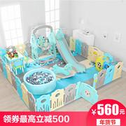 儿童滑梯室内家用小型秋千组合宝宝游乐场设备家庭小孩滑滑梯玩具