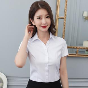 女士衬衫女短袖职业正装蓝色工装白色衬衣韩版正装长袖大码工作服