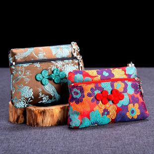 丝绸刺绣南京云锦零钱包中国风特色实用盘扣荷包出国送老外