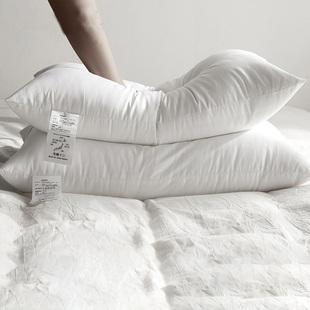 璟雯一对装五星级酒店枕芯羽丝绒枕芯白绒枕枕头单人护颈枕