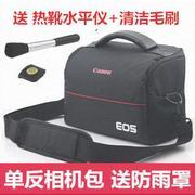 佳能EOS 100D 200D 500D 550D 800D 80D 6D单反相机包 摄影单肩包