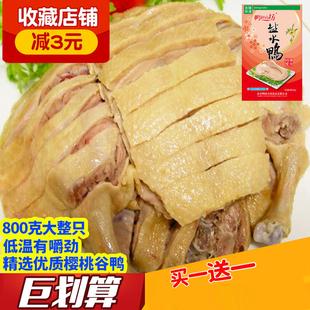 正宗南京特产桂花风味盐水鸭咸水鸭酱香香辣酱板鸭鸭肉零食