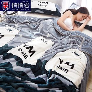 夏珊瑚绒毛毯法兰绒单人加厚学生毛巾被子夏午睡沙发空调盖腿毯薄