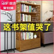 简易书柜落地创意实木书架层架组合简约现代带抽屉收纳置物架家用