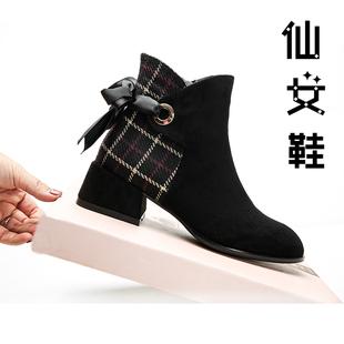 冬季保暖女靴粗跟马丁靴女蝴蝶结绒面女裸靴及踝靴中跟chic女短靴
