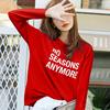 纯棉长袖t恤女2019春装红色上衣字母体桖学生宽松打底衫