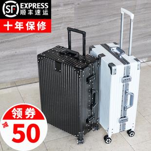 Seis铝框行李箱女拉杆箱万向轮男24学生密码旅行箱28寸皮箱子