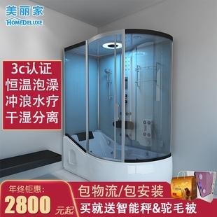 整体淋浴房隔断 干湿分离浴室玻璃隔断带浴缸一体式沐浴房 弧扇形