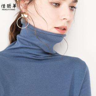 高领毛衣女秋冬加厚堆堆领打底套头毛衣女针织衫长袖大码宽松