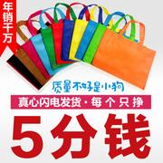 无纺布袋手提袋子环保袋定制公司展销会广告画册宣传包装袋子