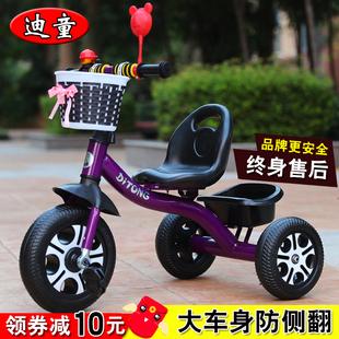 迪童儿童三轮车脚踏车1-3-5岁大号宝宝手推车小孩童车轻便自行车