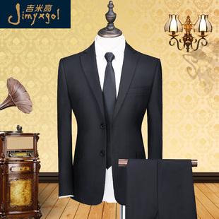 西服套装男商务职业正装加绒男士西装三件套新郎结婚礼服