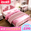 美式实木公主床儿童床家具1.5m女孩床粉色单双人卧室套房组合套装