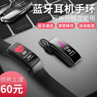 智能手环蓝牙耳机二合一多功能通话手表测血压心率运动计步器男女vivo苹果oppo安卓通用腕带语音电话智能手表