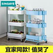 心宜家厨房置物架可移动小推车落地多层带轮收纳架多功能储物架子