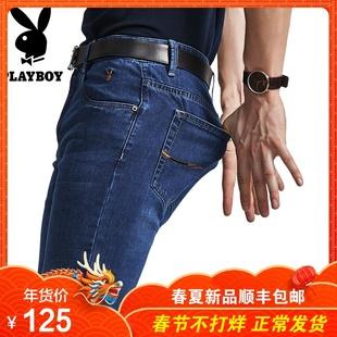 花花公子牛仔裤男冬季加绒加厚宽松直筒男裤弹力男士裤子